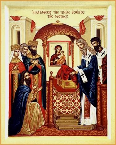 2 Temmuz  Pek kutsal Tanrıdoğuran'ın saygıdeğer kaftanının Vlaherna'ya yerleştirilmesi