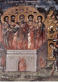 10 Temmuz Ermenistan'daki Nikopolis'in 45 Aziz Şehidi