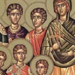 1 AğustosKutsal Yedi Maccabees, anneleri Solomonia