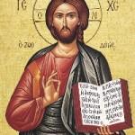 1 Ağustos Aziz dokuz şehitler