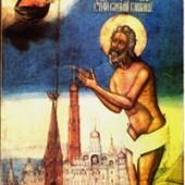 2 Ağustos Kutsanmış Moskova Fesleğeni, Mesih divanisi