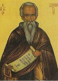 7 Ağustos Persia şehidi Dometius ve 2 öğrencisi