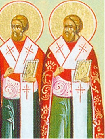 5 Ağustos Kutsal din şehidi, Roma papası Fabian