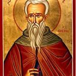 8 Ağustos Sina'nın aziz Gregory (Mt Athos)