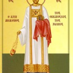 10 Agustos Kutsal şehitler Baş diyakoz  Laurence, Papa Sixtus