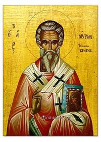 8 Ağustos Mucizeci Aziz Myron Girit piskoposu