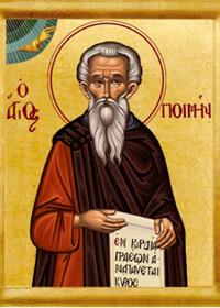 7 Ağustos Bizim çok hasta kutsal Pederimiz Pimen