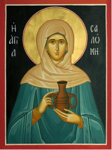 3 Ağustos Kutsal mür taşıyan Salome