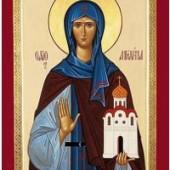 30 Temmuz Azize Angelina, Arnavutluk Prensesi