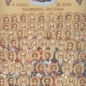 30 Temmuz Yetmişlerden Aziz Havariler, Silas, Silvanus, Kreskens, Epenetus ve Andronikus