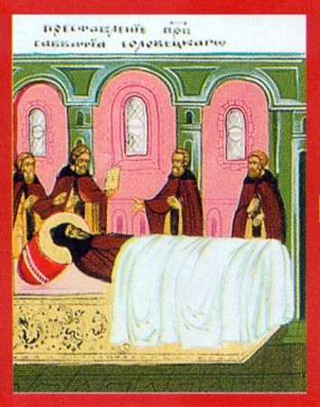 27 Eylül   Solovki Manastırı'nın Kurucusu, Aziz Pederimiz Savvatios