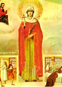 27 Eylül Yeni Şehit, Azize Akilina