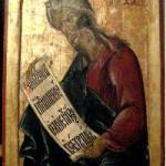 28 Eylül Aziz Peygamber Baruk