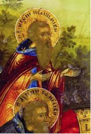 30 Eylül   Pelşmalı Aziz Grigorios