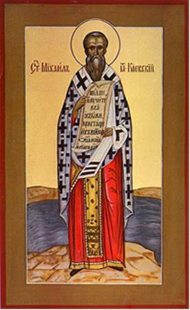 30 Eylül Azizler Arasındaki Pederimiz, Kiev Metropoliti Mihail