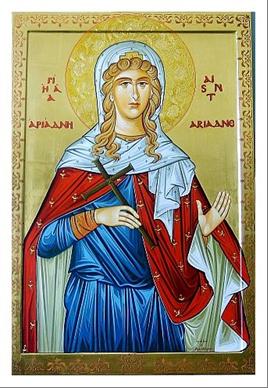 18 Eylül   Frigyalı Azize Ariadni