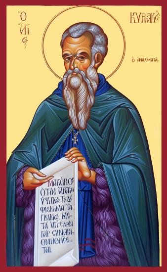 29 Eylül   Münzevi Aziz Kiriakos