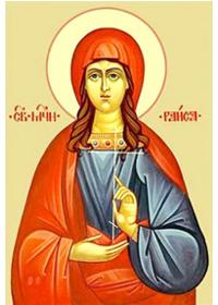 23 Eylül İskenderiyeli Şehit Azize İraida (Rais)