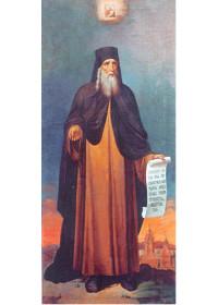 29 Eylül Ustyuglu Aziz Kiprian