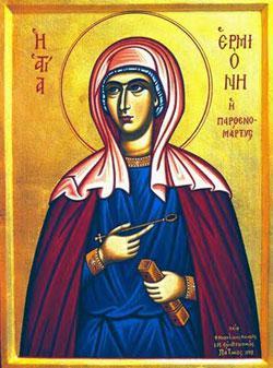 4 Eylül Azize Bakire Şehit Ermioni, Havari Filipus'un Kızı