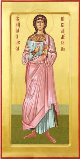 3 Eylül Şehit Azize Vasilissa
