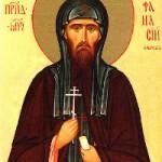 5 Eylül Brest-Litovsklu Aziz, Şehit-Ruhban Athanasios (Afanasiy)