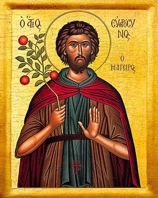11 Eylül İskenderiyeli Aziz Aşçı Efrosinos