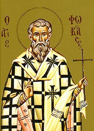 22 Eylül Sinop Piskoposu, Şehit Ruhban Aziz Fokas