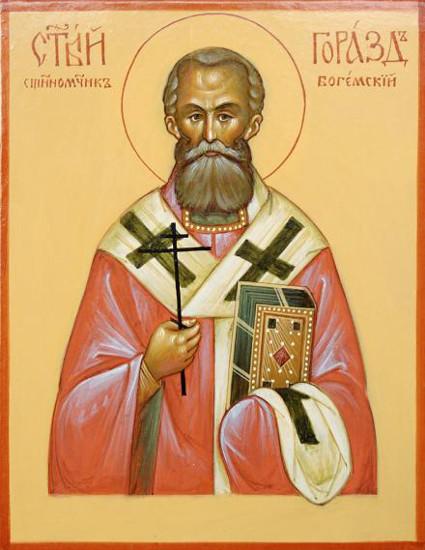 4 Eylül Aziz Yeni Şehit Gorazd, Slovakya ve Çek Topraklarının Piskoposu