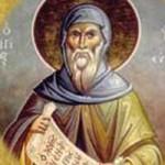 4 Eylül Aziz Yoannis Mavropos, Efhaita (Bugün Beyözü Köyü, Çorum) Mitropoliti