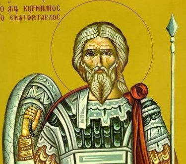 13 Eylül Şehit Ruhban, Aziz Komutan Kornelius