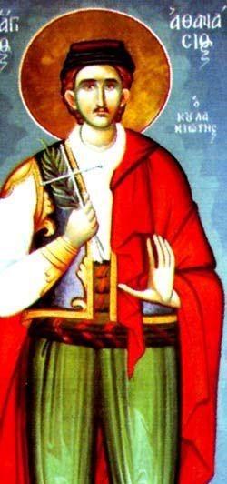 8 Eylül Selanik'in Yeni Şehidi Athanasios