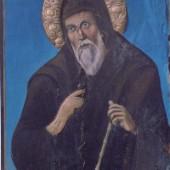 14 Eylül Selanikli Yeni Şehit, Aziz Makarios