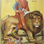 2 Eylül Kapadokya'daki Kayseri'den Şehit Mamas ve Şehitler Theodotus ile Rufina