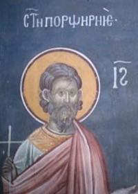 15 Eylül Aziz Şehit Porfirios