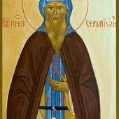 8 Eylül Aziz Pederimiz Pskovlu Serapion