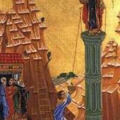 1 Eylül Aziz Pederimiz Stilit Simeon