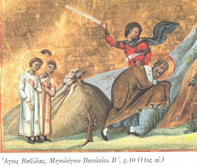 4 Eylül Antakya Piskoposu, Şehit Ruhban Vavilas ve Onun Beraberindekiler