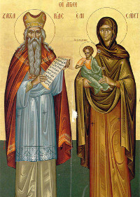 5 Eylül Aziz ve Şanlı Peygamber Zekeriya, Aziz Vaftizci Yuhanna'nın Babası