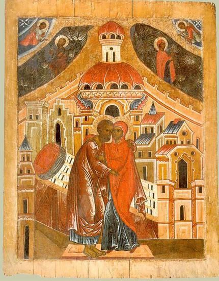 9 Eylül Meryem Ana'mızın Aziz Ailesi, Yoakim ve Anna