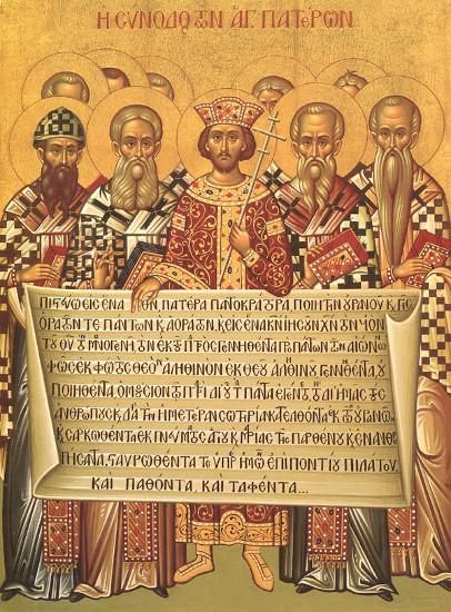 9 Eylül Üçüncü Ekümenik Konsil'in Anması