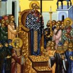 14 Eylül Kıymetli ve Hayat Veren Haç'ın Yüceltilmesi