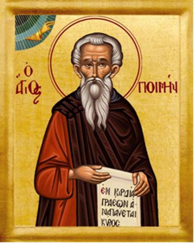 27 Ağustos Aziz Pederimiz Büyük Pimin