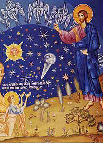 1 Eylül Kilise Yılının Başlangıcı