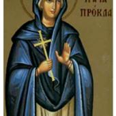 27 Εkim Pontius Pilatus'un Karısı Azize Prokla