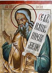 17 Ekim Kutsal Peygamber Hosea