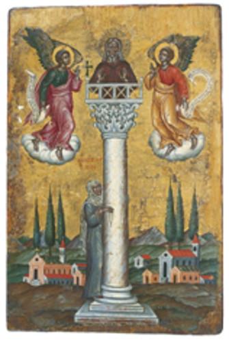 26 Kasım Aziz Alipios