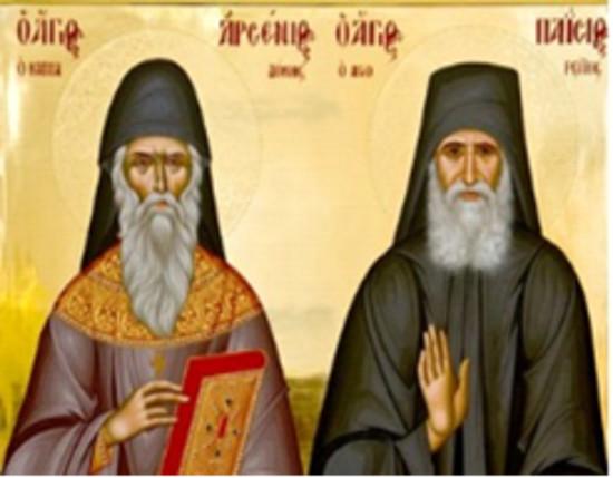 10 Kasım Aziz Arsenios