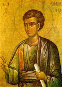 14 Kasım Kutsal Havari Filippus