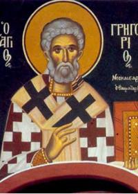 17 Kasım Niksarlı Aziz Grigorios